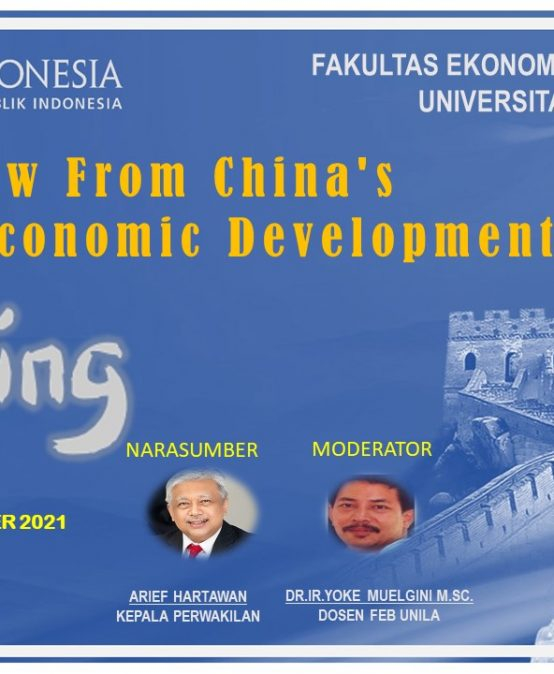 """General Lecture """"What's New From China's Current Economic Development"""""""